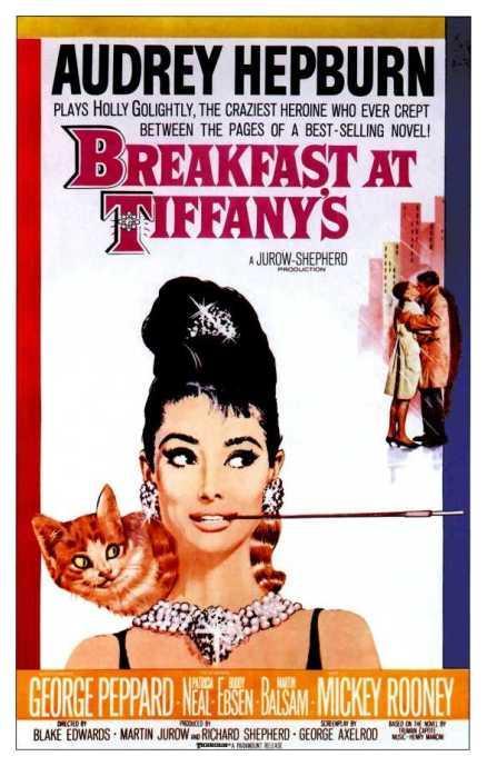 Poster de Desayuno con Diamantes