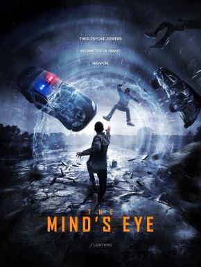 Poster de The Mind's Eye