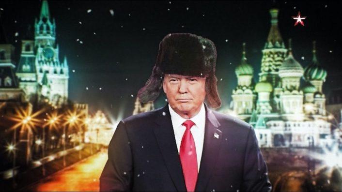 Fotograma Our New President, Zinebi 2018